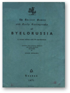 The Ancient Names and Carle Cartographe of Byelorussia